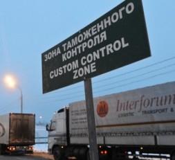 Belarus'tan Rusya'ya gelen 230 ton ürün imha edildi